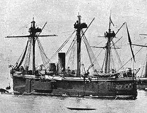 Chilean ironclad Almirante Cochrane - Image: Fragata Cochrane