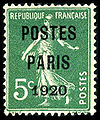 Franceprecancel5cparis1920.jpg