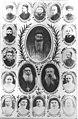 Franciscan Martyrs of Shanxi.jpg