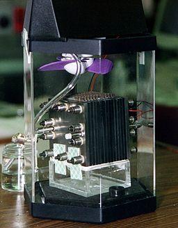 Fuel cell NASA p48600ac sh