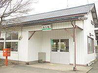 Fujine-Sta01.JPG