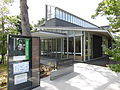 Fujisawa Shuhei Museum in Tsuruoka Park.JPG