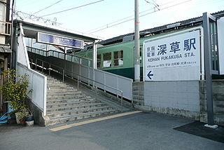 Ryūkokudai-mae-fukakusa Station Railway station in Kyoto, Japan