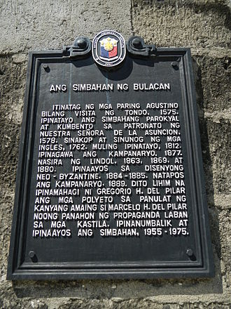Bulakan - The National Historical Commission of the Philippines marker installed in front of the Nuestra Señora de la Asuncion Parish Church in 2007