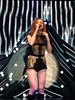Gülşen (singer) Turkish singer