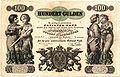 GOW 100 Gulden 1863 obverse.JPG