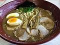 Gamushara Sydney Tonkotsu Ramen.jpg