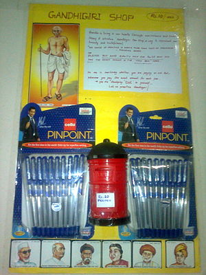 Honor system - Example of the honor system at an unmanned Gandhigiri Shop in Mumbai, India