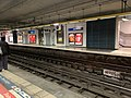 Gare Porte Clichy Paris 7.jpg