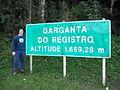 Garganta do Registro.JPG
