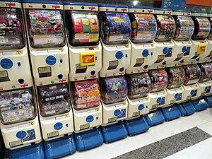 Gashapon - Gashapon machines in Hong Kong.