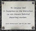 Gedenktafel Am Bahnhof Grunewald 1 (Grune) Deportierte.jpg