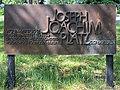 Gedenktafel Joseph-Joachim-Platz (Grunew) Joseph Joachim.JPG