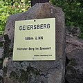 Geiersberg Gipfelkreuz ks02.jpg