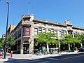 Gem Building (Boise, Idaho) (2).jpg