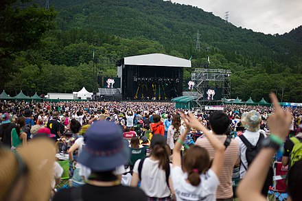 The Green Stage Gen Hoshino at the Fuji Rock Festival 2015.jpg