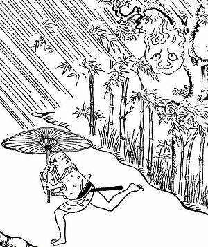 Tsurube-otoshi - Image: Genrin Tsurube oroshi