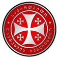 Georgian Defense Ministry small emblem 2018.png