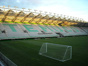 Germán Becker Stadium - Temuco - Gallery View.JPG