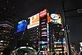 Ginza Lights (4496673790).jpg