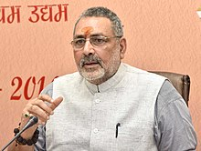 Giriraj Singh addressing a press conference on the achievements of the Ministry of Micro, Small & Medium Enterprises, during the last four years, in New Delhi.JPG