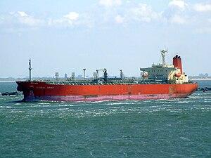 Global Spirit - IMO 9197155 leaving Port of Rotterdam, Holland 20-Jun-2007.jpg