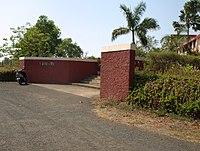 Goa University library, Goa, India.jpg