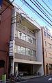Goei Otsuka Building 2012-02-09.JPG