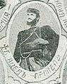 Goga Atsev from Prilep.JPG