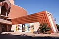 Grady Gammage Memorial Auditorium-7.jpg