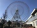 Grand ferris wheel of Tempozan Harbor Village 3.jpg