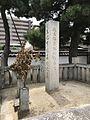 Gravestone of Kyogoku Takaakira 4.jpg