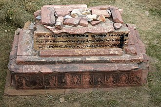 Tomb of Balban - Image: Graveyard of Balban ,Mehrauli Archaeological Park,New Delhi,India