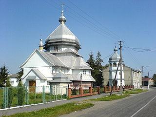 Town in Ivano-Frankivsk, Ukraine