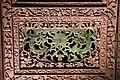 Green Jade Screen- Gift to Emperor of Japan by Wang Jingwei, ROC 05.jpg