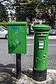 Green Letterbox - Old Dublin Road - panoramio.jpg