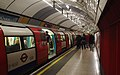 Green Park tube station MMB 01 1996-Stock.jpg