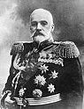 Grigorovich Ivan Konstantionovich.jpg