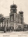 Gunzenhausen Synagoge 1.png