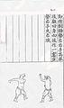 Gwonbeop15 - editedMuye Tobo Tong Ji; Book 4; Chapter 1 pg 15.jpg