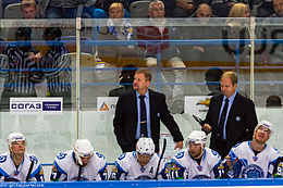 alt=Description de l'image HC Dinamo Minsk bench 2012-09-26 Amur—Dinamo Minsk KHL-game.jpeg.
