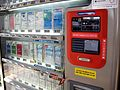 HIgh Tech Vending (2909727700).jpg