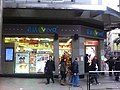 HK 上環 Sheung Wan 308 Des Voeux Road Central 安泰金融中心 ING Tower VIVO shop Jan-2012.jpg