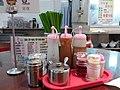 HK 深水埗 Sham Shui Po 104 福華街 Fuk Wa Street 圓方餃子粥麵 Yuen Fong restaurant sesame sauce n bottles Dec 2018 SSG 03.jpg