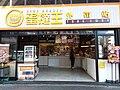 HK 觀塘 Kwun Tong 鴻圖道 Hung To Road Nov 2018 IX2 33.jpg