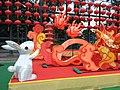 HK 銅鑼灣 CWB 維園 Victoria Park day 中秋節 night Mid Autumn Festival big dragon in art September 2019 SSG 14.jpg