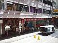 HK Bus 101 view 灣仔 Wan Chai August 2018 SSG 28.jpg