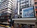 HK Bus 10 view Hennessy Road Wan Chai to Causeway Bay September 2019 SSG 27.jpg