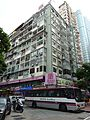 HK CWB Tin Hau morning Electric Road Golden Court Royal Legent Restaurant Feet South Mark Sept-2015.JPG