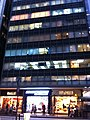 HK Central evening Tak Shing House Des Voeux Road Nov-2012.JPG